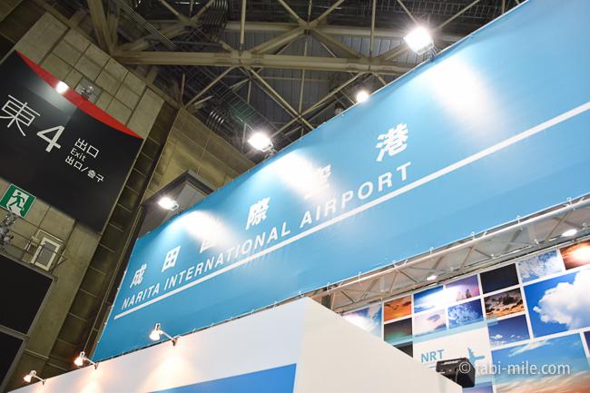 ツーリヅムEXPOジャパン2016成田国際空港