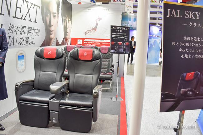 ツーリヅムEXPOジャパン2016メディアJAL座席体験