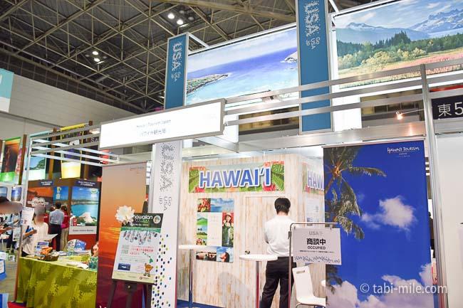 ツーリヅムEXPOジャパン2016ハワイ