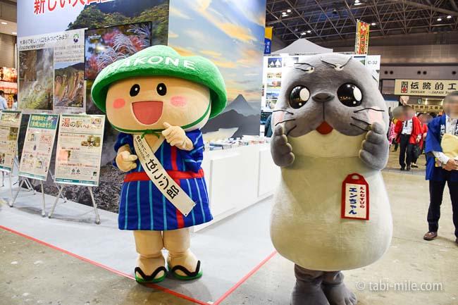 ツーリヅムEXPOジャパン2016神奈川箱根