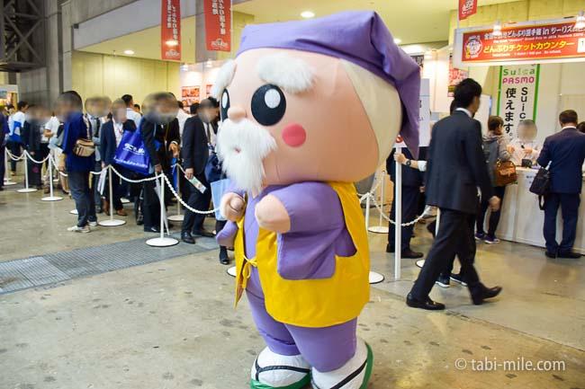 ツーリヅムEXPOジャパン2016茨城水戸