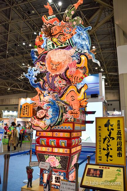 ツーリヅムEXPOジャパン2016青森