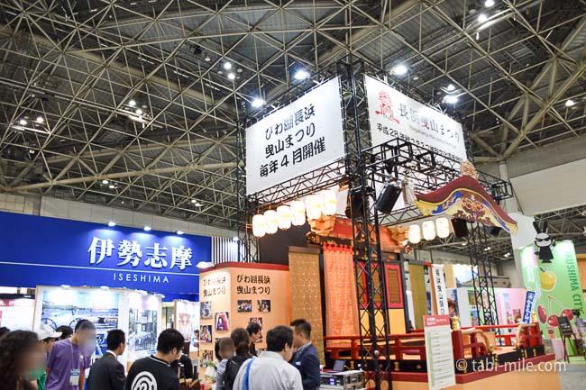 ツーリヅムEXPOジャパン2016三重伊勢志摩