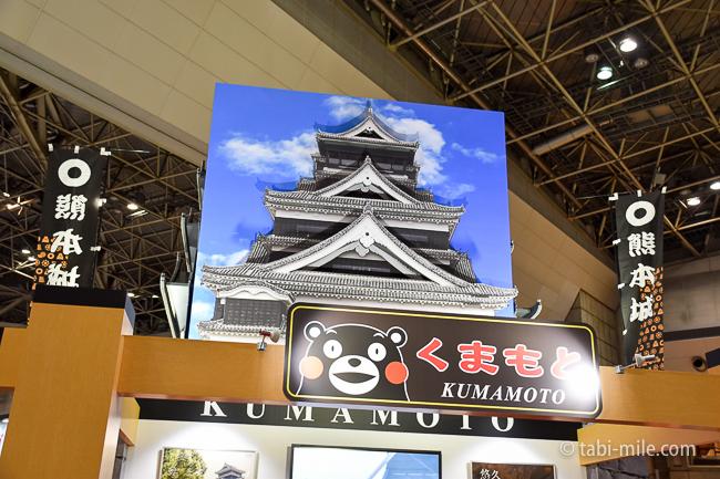 ツーリヅムEXPOジャパン2016熊本