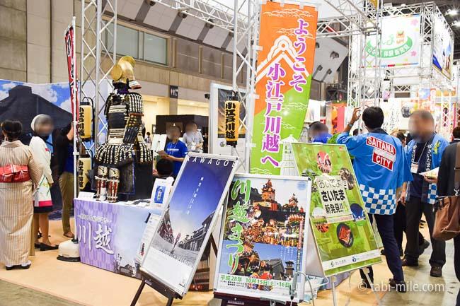 ツーリヅムEXPOジャパン2016埼玉川越