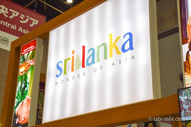 ツーリヅムEXPOジャパン2016スリランカ