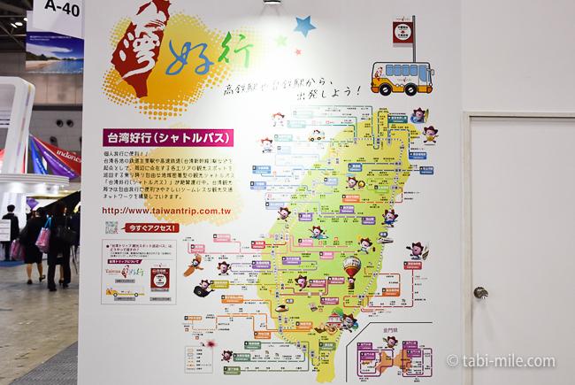 ツーリヅムEXPOジャパン2016台湾マップ