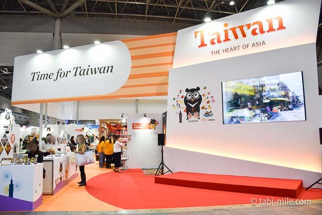 ツーリヅムEXPOジャパン2016台湾