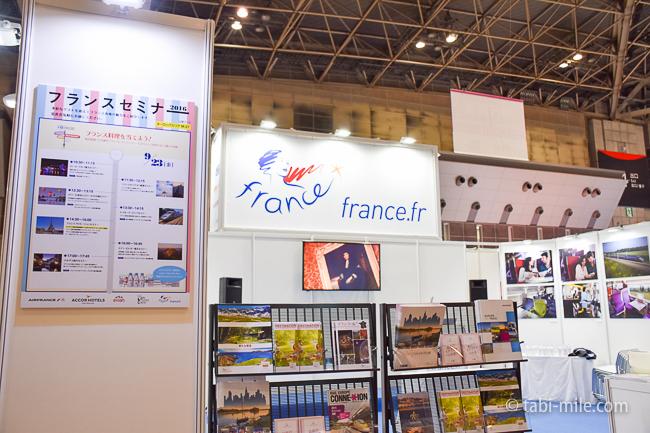 ツーリヅムEXPOジャパン2016フランス