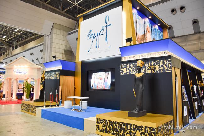 ツーリヅムEXPOジャパン2016エジプト