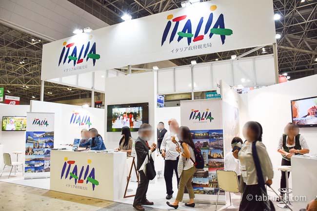 ツーリヅムEXPOジャパン2016イタリア