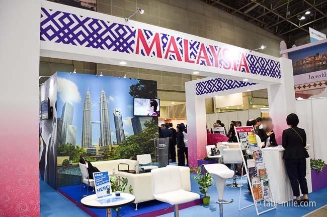 ツーリヅムEXPOジャパン2016マレーシア