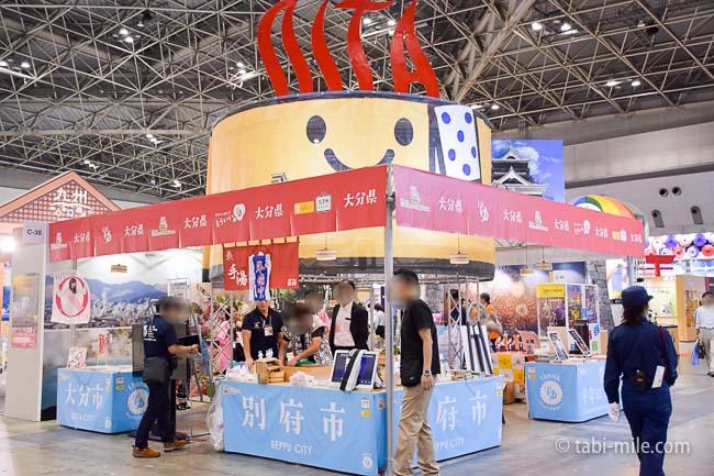 ツーリヅムEXPOジャパン2016大分手湯体験