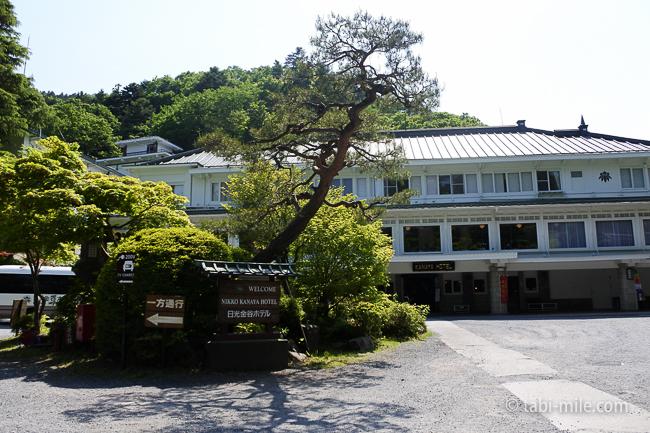 日光金谷ホテル入口