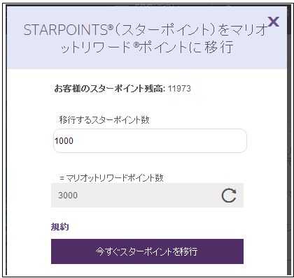 spg-marriott-status-match-15