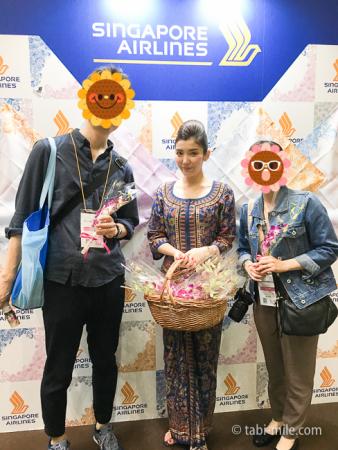 ツーリヅムEXPOジャパン2016シンガポール航空