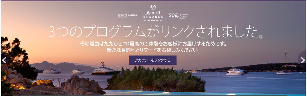 spg-marriott