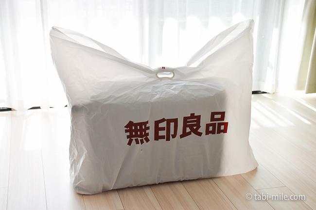 無印良品スーツケース 梱包