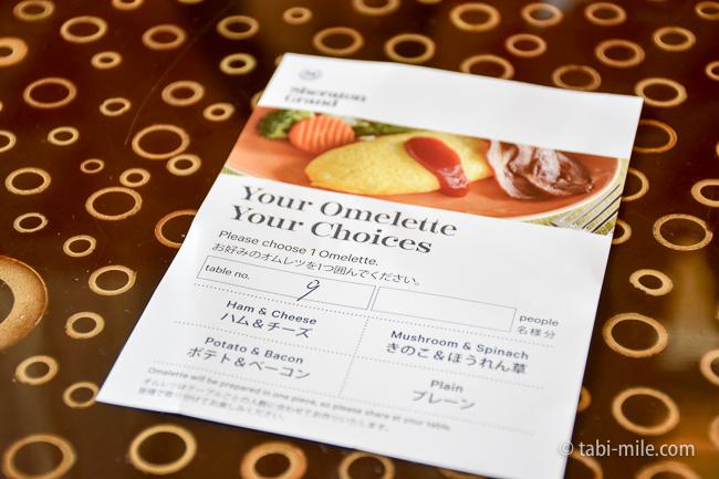 シェラトングランデ東京ベイグランカフェ朝食ビュッフェオムレツ
