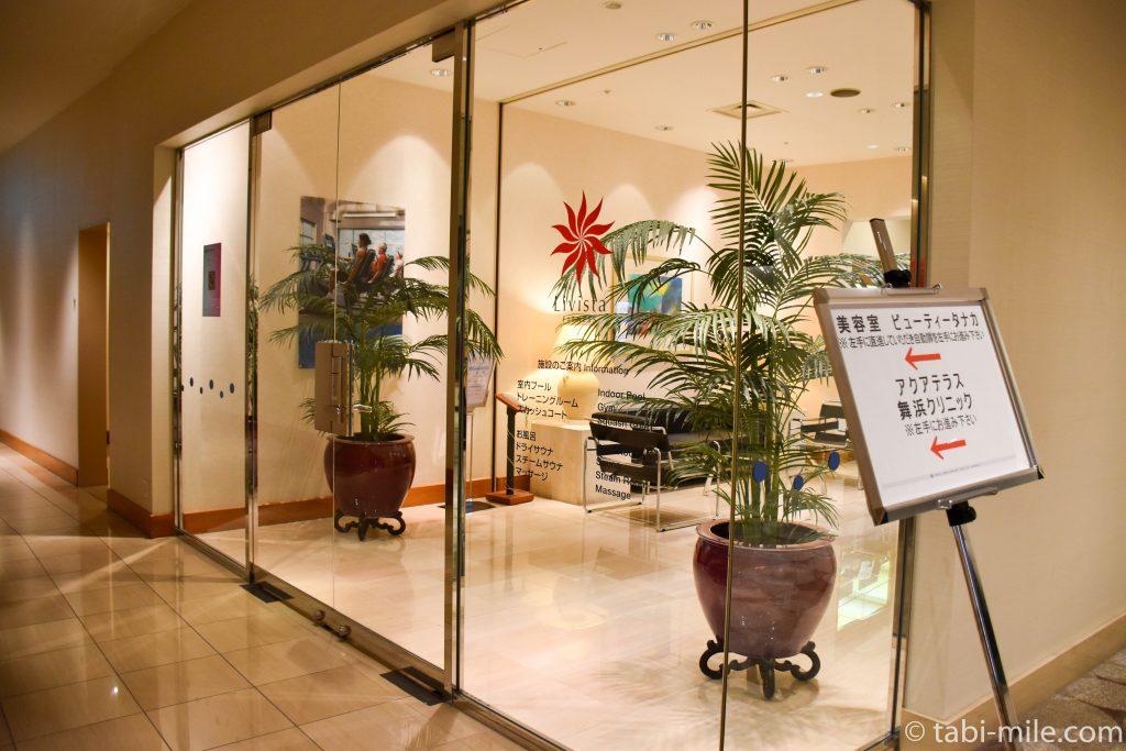 ヒルトン東京ベイ フィットネスセンター