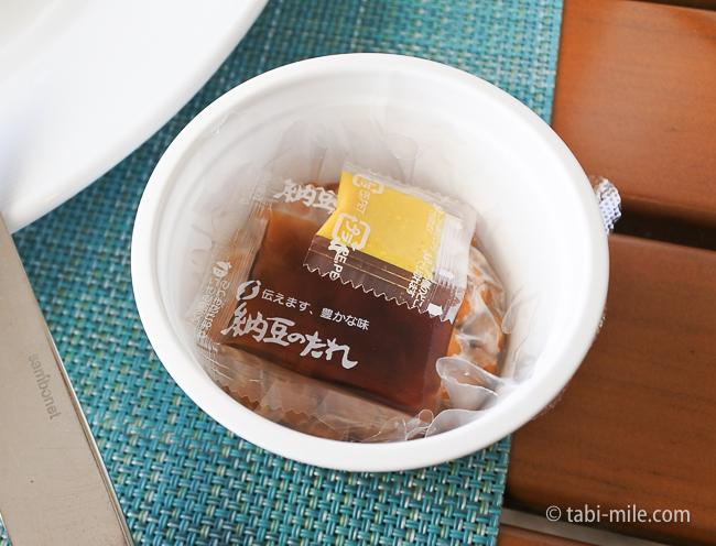 カハラホテル朝食ビュッフェ納豆