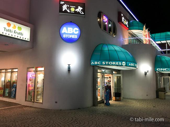 グアム旅行ABCストアウェスティンホテル前