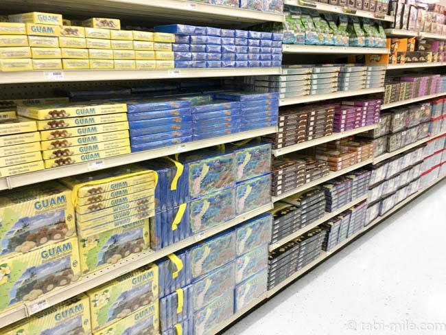 ペイレススーパーマーケット お土産売り場