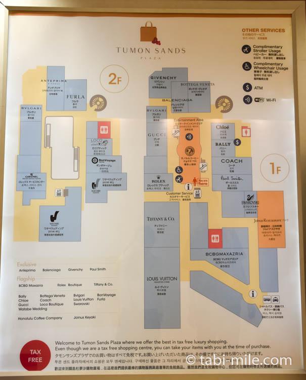 タモンサンズプラザ 店内マップ