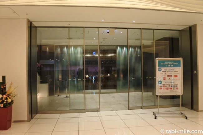 羽田空港 国際線ターミナル「Sky Lounge」