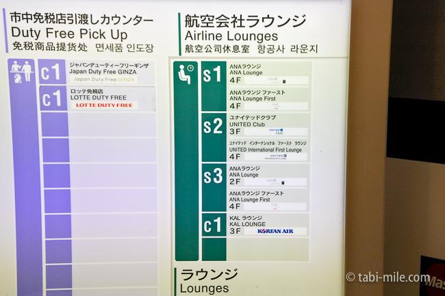 成田空港第1ターミナルマップ