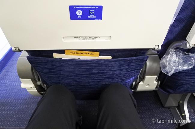 ユナイテッド航空グアム機内座席間隔