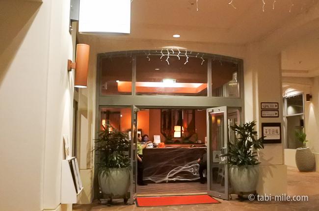グアム旅行レオパレスリゾートグアムレストラン天空遊膳入り口