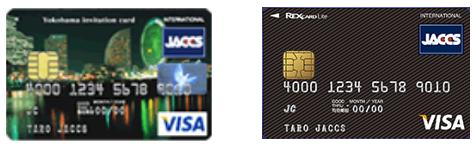 ハマカードとRex Card lite