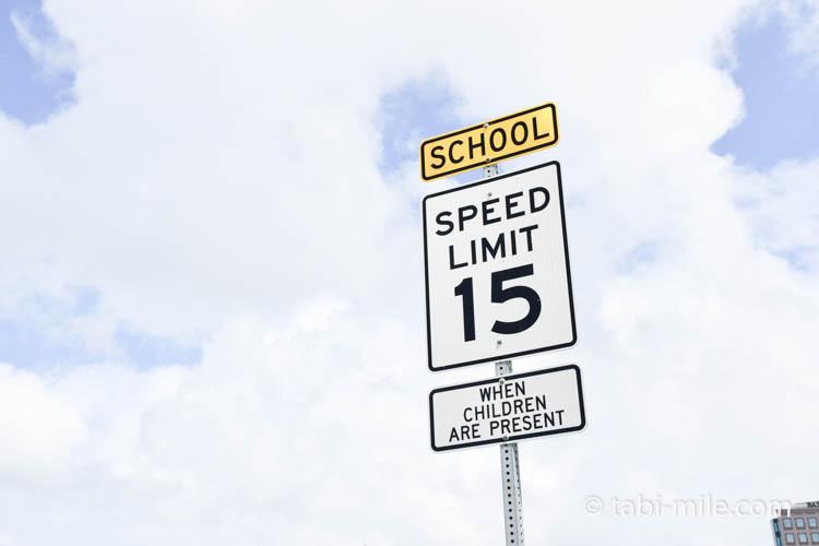 グアムスピード制限の看板