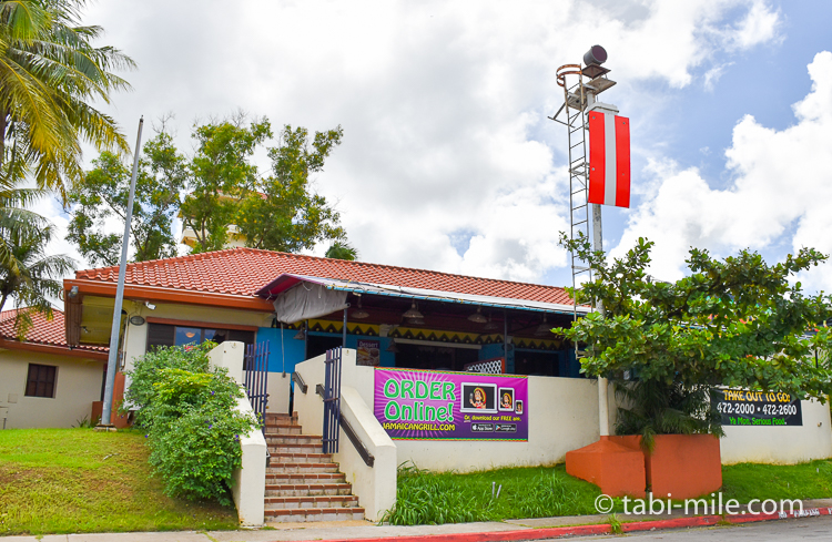 グアム旅行チャモロビレッジジャマイカングリル外観