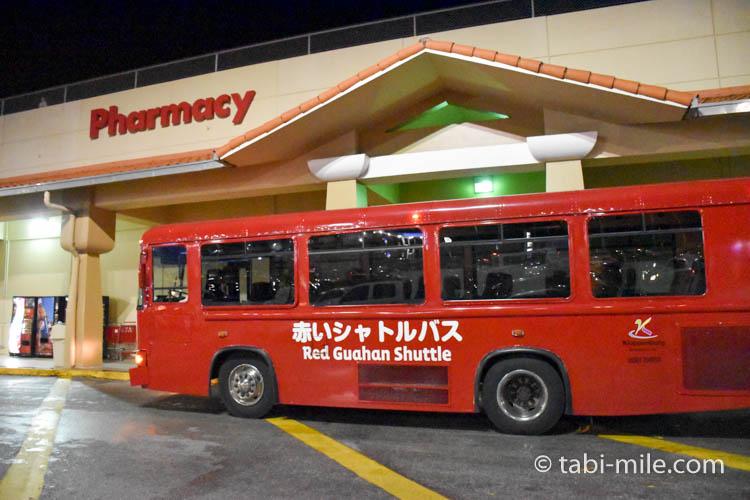 Kマート シャトルバス
