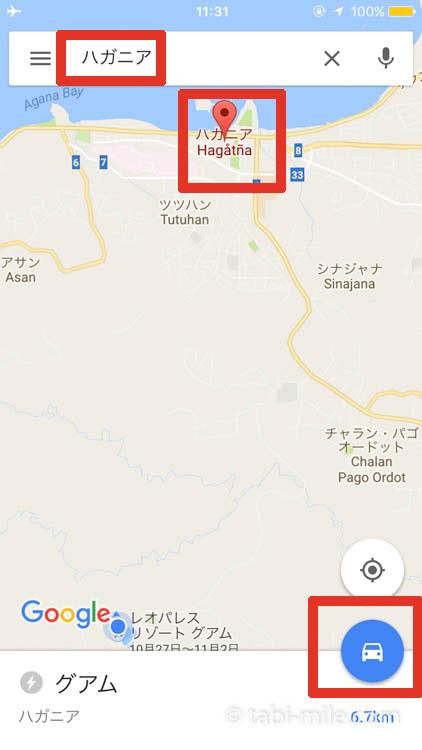 グーグルマップオフライン14