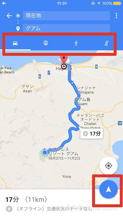 グーグルマップオフライン15