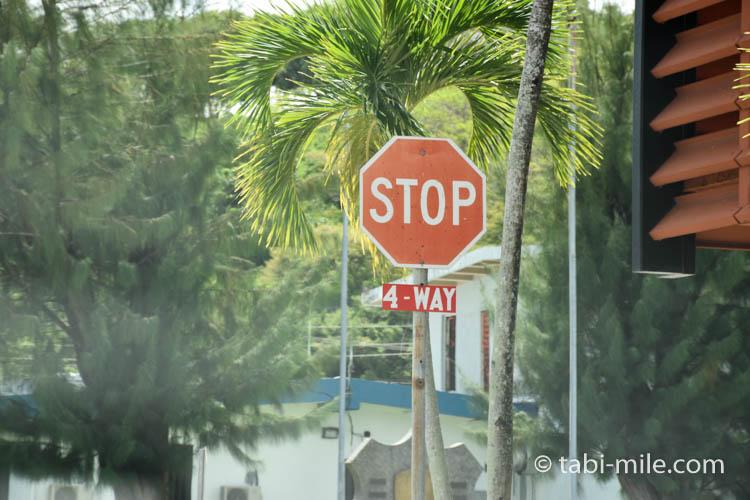 グアム ストップの標識