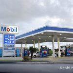 アメリカグアムハガニア ガソリンスタンド01