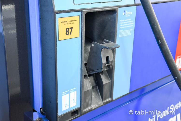 アメリカグアムハガニア ガソリンスタンド11