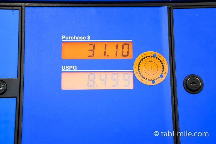 アメリカグアムハガニア ガソリンスタンド13