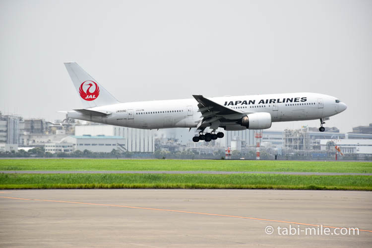 JAL 着陸シーン