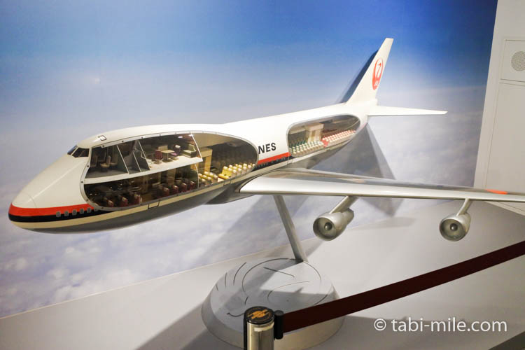 JAL747模型