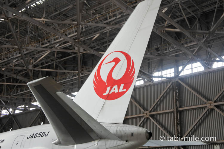 JAL 鶴丸