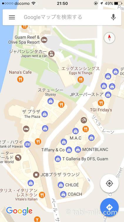 グーグルマップオフライン17