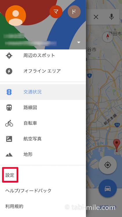 グーグルマップオフライン20