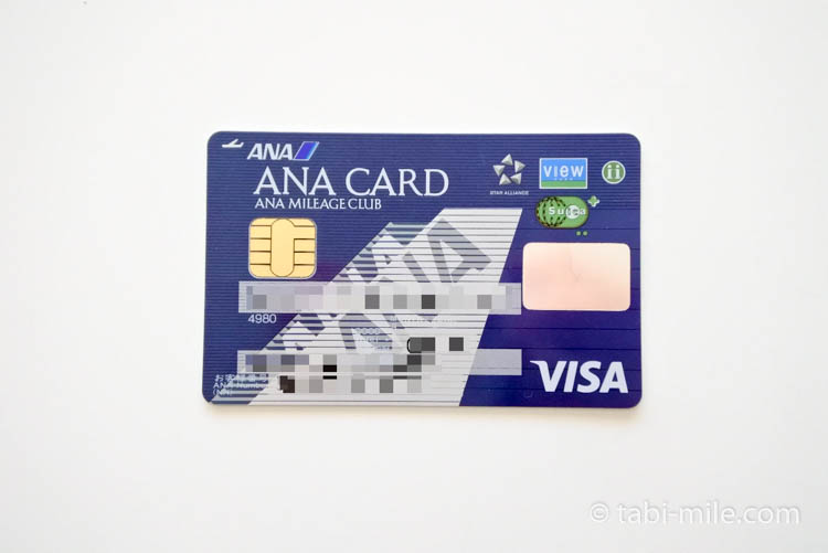 ANA VISA Suica カード到着03
