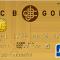 JCBゴールド 券面画像