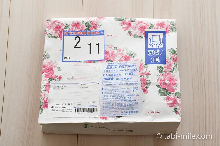 ダイナース バレンタインチョコ パトリックロジェ 高島屋紙袋